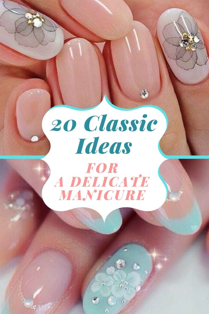 20 Classic Ideas for a Delicate Manicure